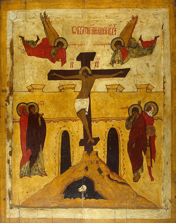 Icon-Crucifixion